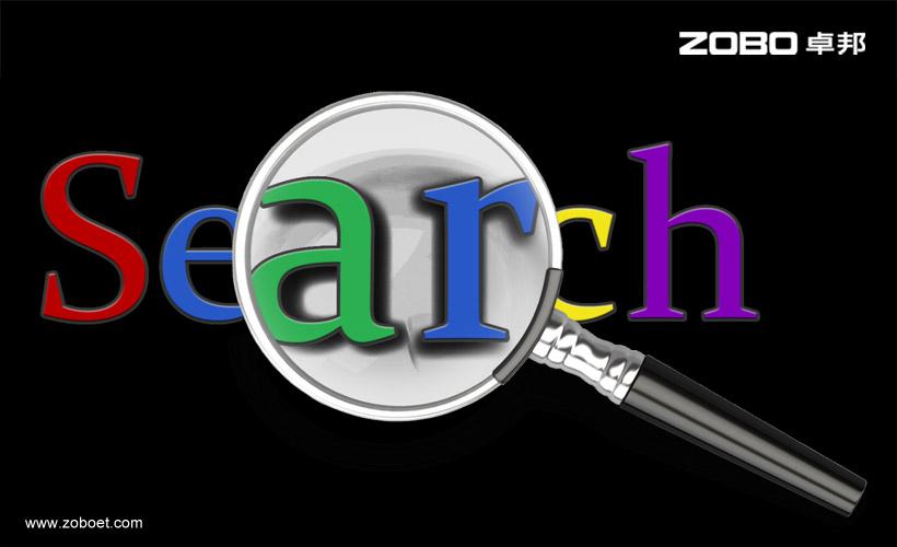 即刻搜索(人民搜索)音视频系统
