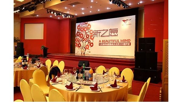 ZOBO卓邦打造七匹狼时尚运动森沃北京2010团拜会音视频系统