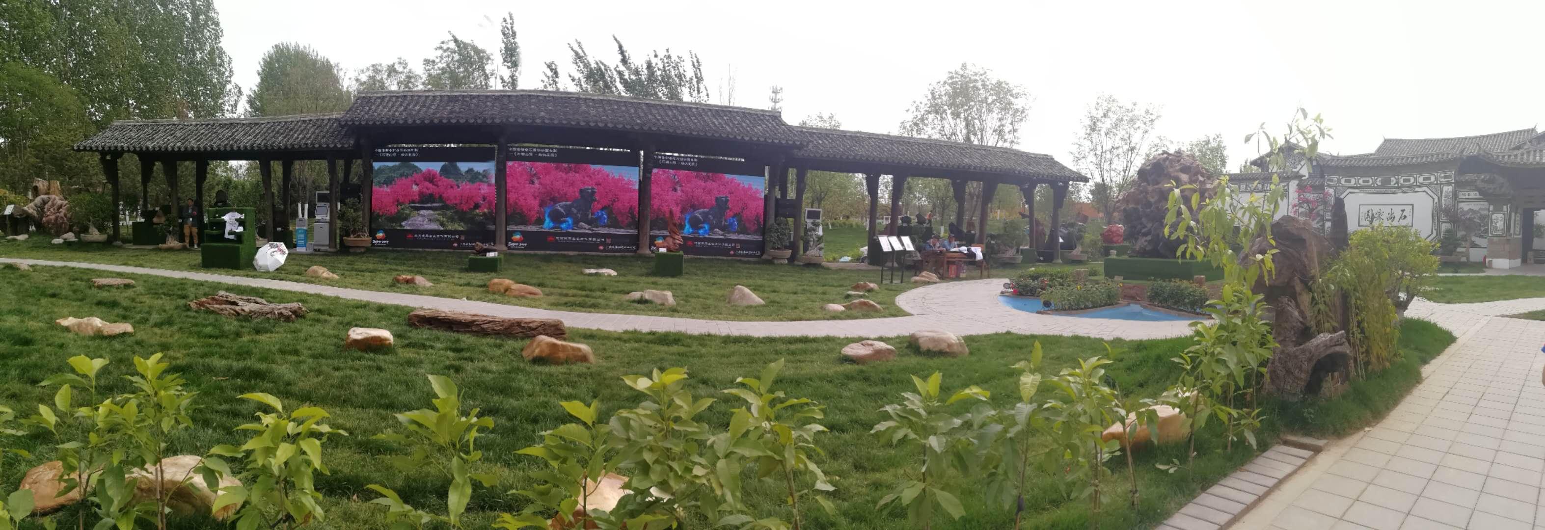 北京世界园艺博览会石尚家园扩声系统由PRS Vshow系列打造!