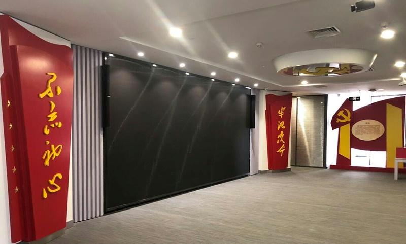 北京丰科世纪党建活动中心扩声系统由PRS打造
