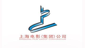 上海上影集团