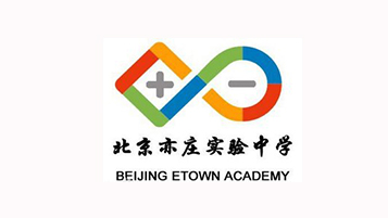 北京亦庄实验中学1