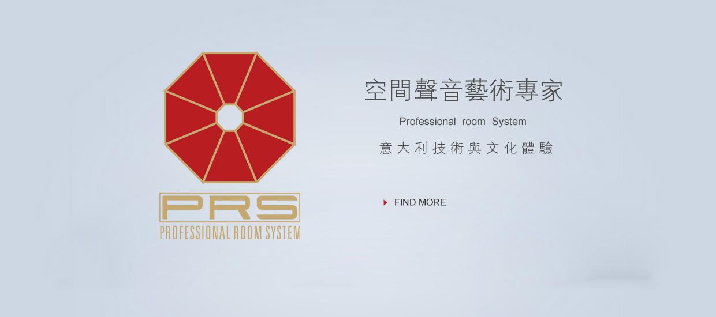 喜讯|ZOBO卓邦旗下品牌PRS荣获十佳海外品牌