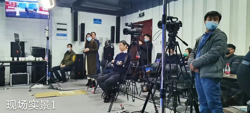ZOBO卓邦圆满承办中国音像与数字出版协会音视频工程专业委员会云年会