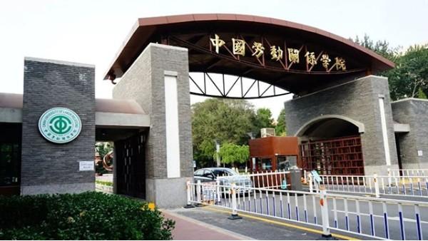 颜值与音质并存-PRS系列入驻中国劳动关系学院
