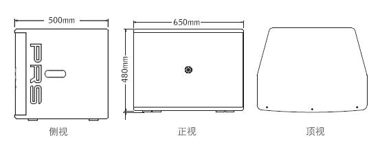 PRS-15Ba三视图