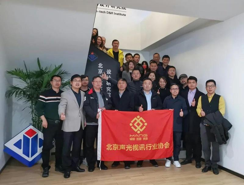 ZOBO卓邦董事长张新峰考察新会员企业