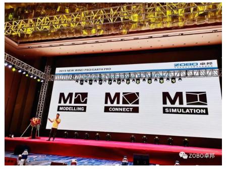 中国演艺设备技术协会甘肃省办事处成立大会
